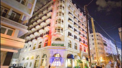 Golden Tulip Serenada Beirut