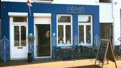 Libanees restaurant Fatoush, Groningen