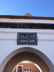 Ouarzazate kasbah de taourirt