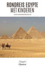 Rondreis Egypte met kinderen