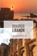 Tips rondreis Libanon