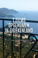 Films opgenomen in Griekenland