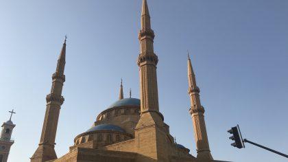Al-Amin Mosque, Beiroet
