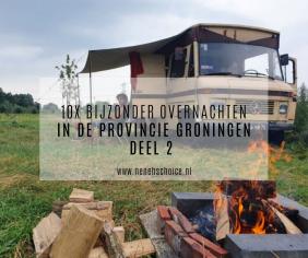 10x bijzonder overnachten in Groningen (provincie), deel 2