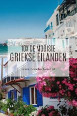 10x de mooiste Griekse eilanden