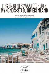 Mykonos-stad tips en bezienswaardigheden